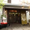 SNOOPY茶屋 由布院 - メイン写真:
