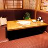 ちゅら海の台所 花花 - メイン写真: