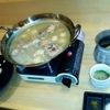 いち - 料理写真: