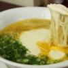 黄金の塩らぁ麺 ドゥエイタリアン - 料理写真: