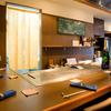 鉄板kitchen DAI - メイン写真: