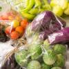 フェルム ド レギューム - その他写真:毎日のように、全国から新鮮な野菜が届けられます