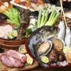 水魚之喜 - メイン写真: