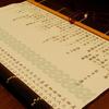 横浜くるわ - 料理写真:メニューは日替わりでご用意しています。