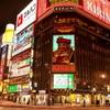 北海道市場 ICHIBA - メイン写真: