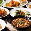 食藝軒 - メイン写真: