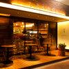 銀座2丁目ミタスカフェ - メイン写真: