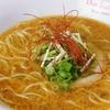 黄金の塩らぁ麺 ドゥエイタリアン - メイン写真: