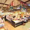 ザ・フィッシュ - 内観写真:お食事の帰りには、マルシェでお買い物♪おっ買い物♪