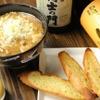 純風 - メイン写真:和牛ホルモン塩煮込み・ゆずトースト