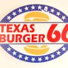 テキサスキングバーガー - メイン写真: