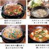 どん蔵 - 料理写真:選べる鍋コース 一番人気の料理のコースです