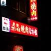 なか松 - メイン写真: