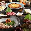 韓国旬菜ハル - 料理写真:[2H飲み放題付]お薦め宴会コース