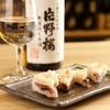 浅野日本酒店 - 料理写真:日本酒とベストマッチの酒肴 「石川・四十萬谷本舗かぶら寿司」