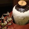 天厨菜館 - 料理写真:趣のある甕(かめ)に包まれた紹興酒。 ひとつの甕から酌み交わすお酒は、宴を和やかに演出します。
