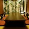 居酒屋あいうえお - 内観写真:全室完全個室