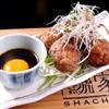 鯱家 - 料理写真:自家製軟骨入り鶏つくね月見スタイル