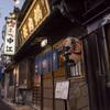 桜なべ 中江 - 外観写真:ライトアップされた玄関