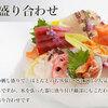 魚や - メイン写真: