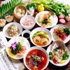 蜀味苑 - 料理写真:お一人様4500円/2名様より明月