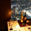 HAGOROMO - メイン写真: