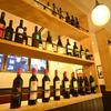 ディアボロ バンビーナ ドゥエ - 内観写真:ハイマウントラックには世界のワインが並びます!