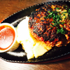 EBISUBASHI珊瑚 - 料理写真:ひきたて粗挽きハンバーグ