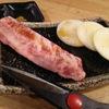塩ホルモンさとう - 料理写真:黒毛和牛中落ちカルビ