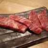 塩ホルモンさとう - 料理写真:国産牛リブ芯