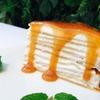 ジンジャーガーデンアオヤマ - 料理写真: