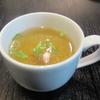 油そば春日亭 - 料理写真:生姜入り食前スープ[無料]
