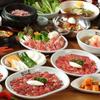 ぴょんぴょん舎 - 料理写真:豊かな食材と深い知恵から生まれた料理
