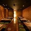 Hakodate Dining 備後屋 - メイン写真: