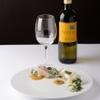 TN - ドリンク写真:ワインと相性抜群 ハーブの香りが爽やかな『鰆のスコッタート』