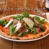 オールド ヒッコリー - 料理写真:プロシュートと有機野菜ルッコラのピザ