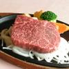 神戸ブランド亭 - 料理写真:神戸牛ランプステーキ150g