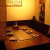 芋の花 - メイン写真: