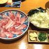 酒肴旬菜 おおあみ - メイン写真: