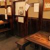 うだつ食堂 - 内観写真: