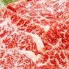 焼肉 有牛 - メイン写真: