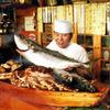 漁火 - メイン写真:
