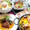 フラミンゴ - 料理写真:パーティプランイメージ