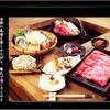 九つ井 - メイン写真: