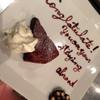 カナヤマ エイティーズ - 料理写真:毎回内容が替わるデザート。ご相談でメッセージプレートにも出来ます。お祝いやパーティーに♪