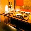 自然食×個室居酒屋 喜楽 品川 - メイン写真: