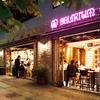 デリリウムカフェ ギンザ - メイン写真:
