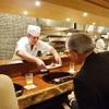 日本料理 櫂 - メイン写真: