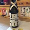 我流 たつみ - ドリンク写真:海外輸出用の日本酒 を特別に取り扱いさせて頂いてます