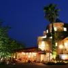 イタリア料理 リストランテ フィッシュボーン - 外観写真:リゾートホテルモアナコースト内